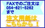 FAX����